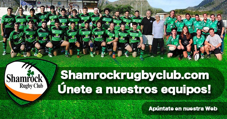 Proyecto Deportivo del Shamrock Rugby Club